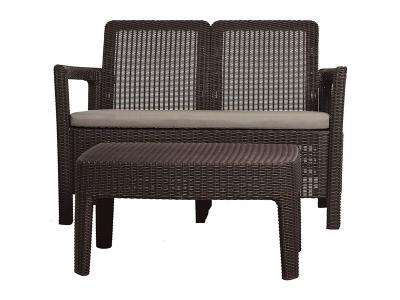 Sofa de gradina Tarifa + Masuta Maro/Gri-Taupe