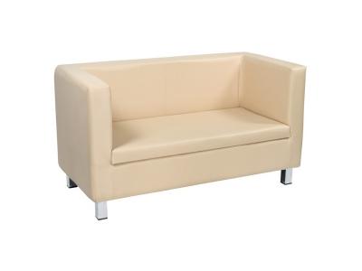 Canapea de interior Square Bej